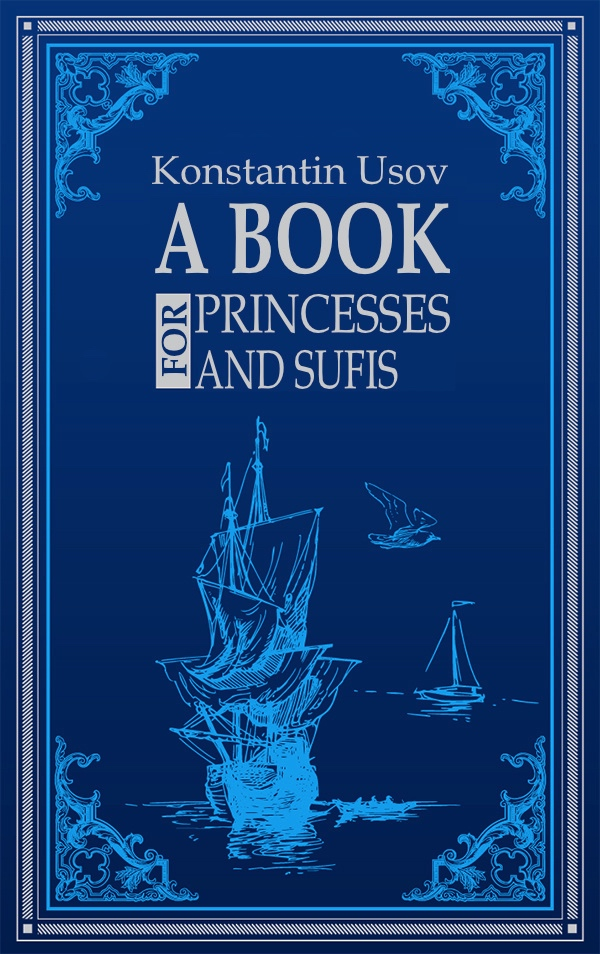 A book for princesses and sufis kindle